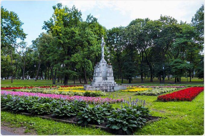 Ramybes park